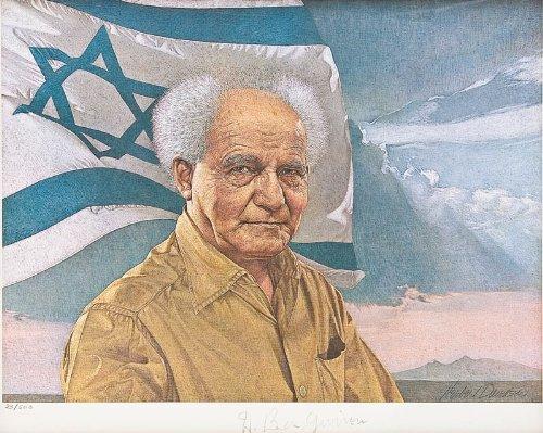 """La lettera segreta contenente un progetto di Israele per espellere arabi """"senza inutile violenza"""""""