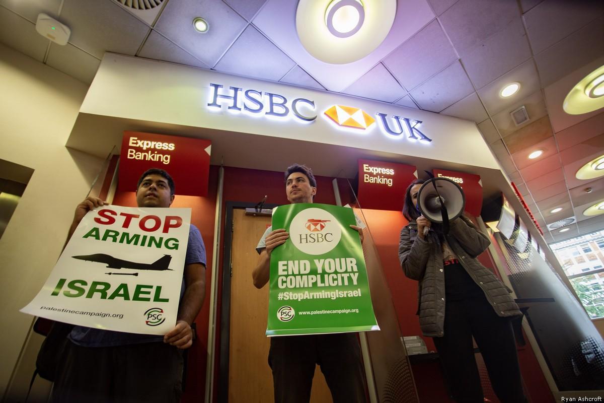 Il colosso bancario HSBC disinveste da produttore di armi israeliano