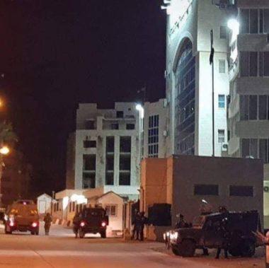 20 palestinesi feriti a al-Bireh
