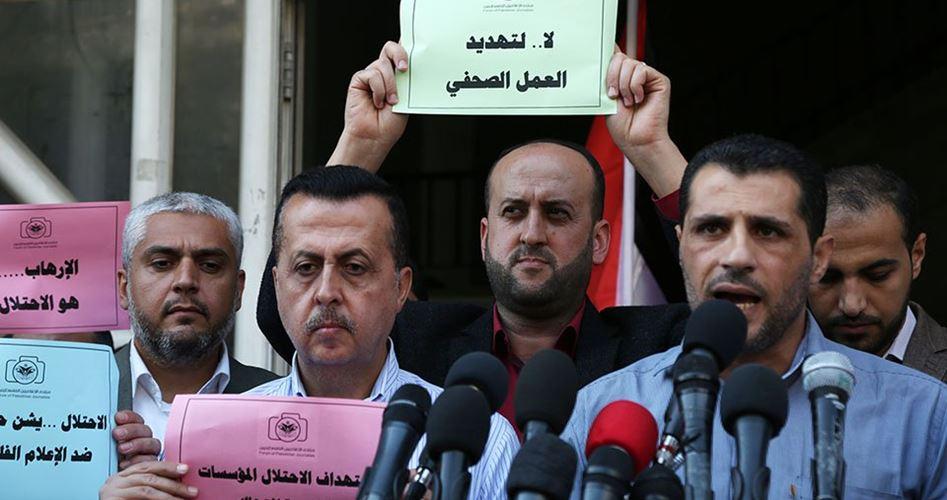 Associazione chiede rilascio dei giornalisti palestinesi detenuti dall'ANP