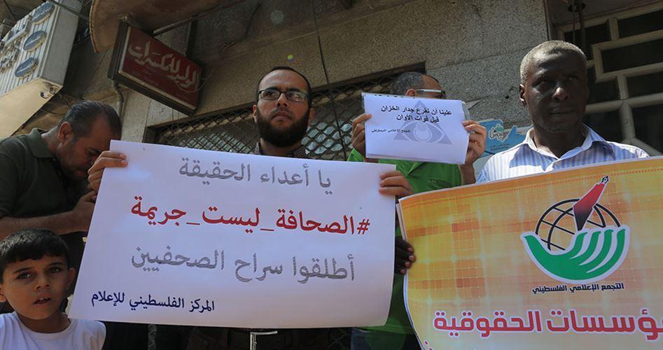 Report: 19 giornalisti nelle carceri israeliane nel 2018