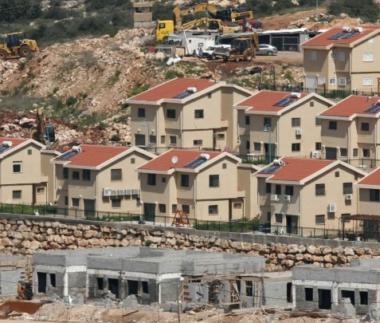 Israele crea piano per annettere 139 dunams di terre palestinesi vicino a Ramallah