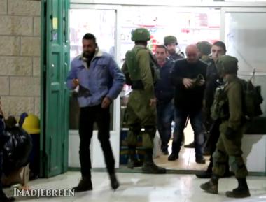 Soldati israeliani invadono Teqoua' e minacciano la popolazione locale