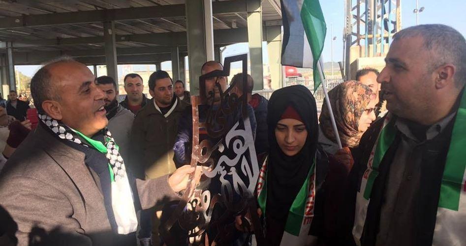 Ragazzina palestinese scarcerata dopo oltre 3 anni di detenzione amministrativa