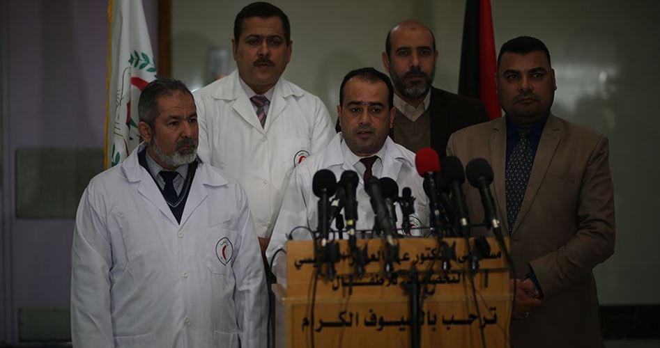 Striscia di Gaza, disastro umanitario e sanitario a causa del blocco di Israele e ANP