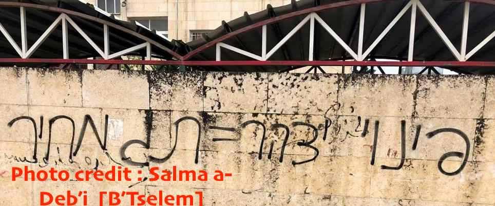 "B'Tselem riportagli attacchi""price tag"" contro i Palestinesi"