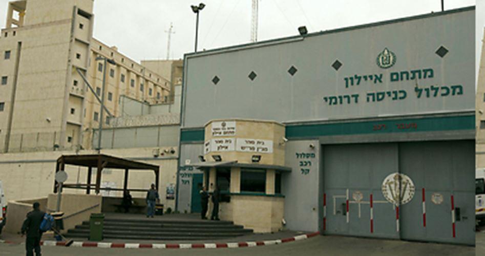 Cure mediche negate ai prigionieri palestinesi gravemente ammalati