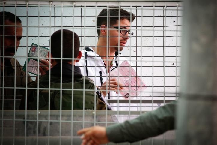 """""""Il sistema dei permessi israeliani non riguarda la sicurezza, riguarda la segregazione"""""""