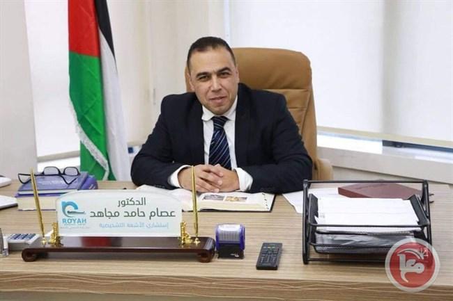 Gemellaggio italiano con l'università di Gerusalemme (Al-Quds)