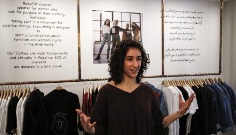 """""""Made in Palestine"""", l'azienda di abbigliamento femminile che vuole ridare fiducia alle donne."""