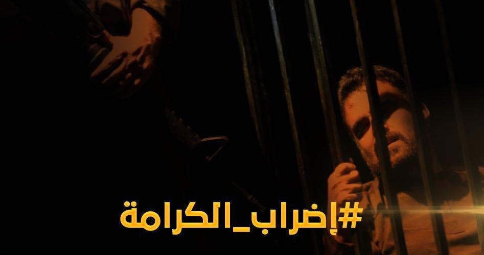 Prigionieri palestinesi intraprendono sciopero della fame di massa