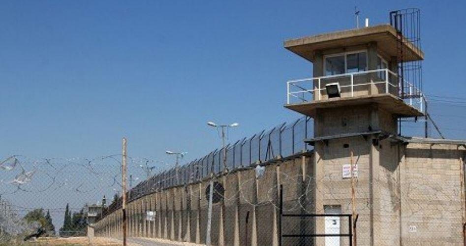Prigionieri di Ramon appiccano fuoco in cella come protesta contro i disturbatori di frequenze telefoniche