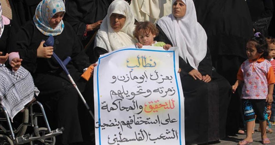 Gaza: feriti iniziano sciopero della fame contro ANP