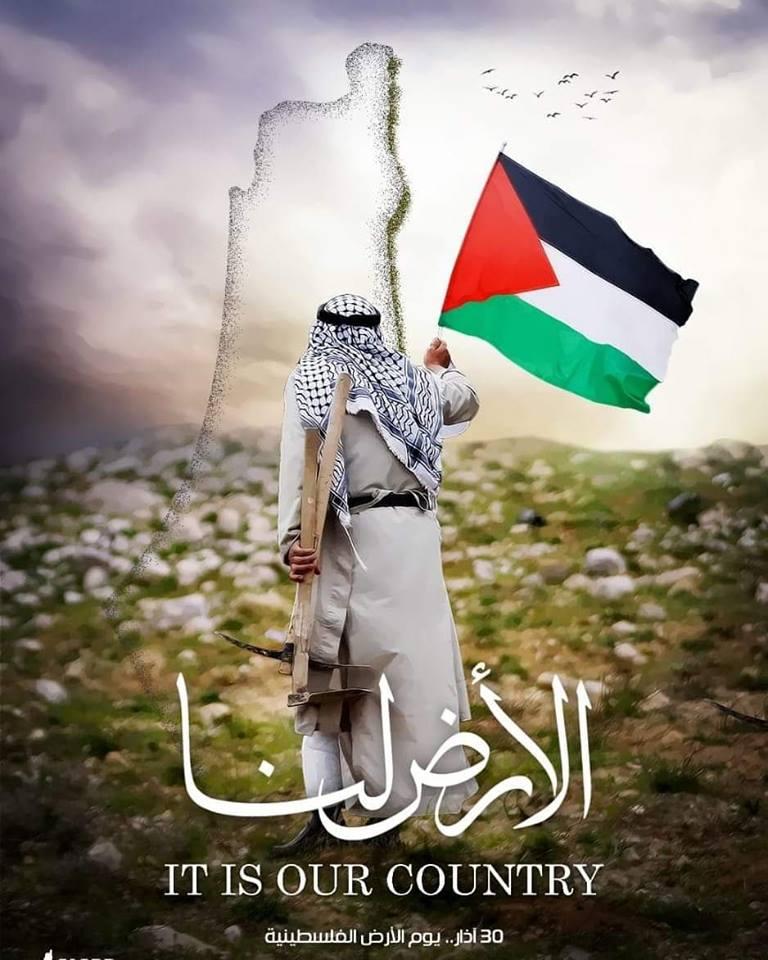 GPI: Giornata della terra contro il colonialismo israeliano