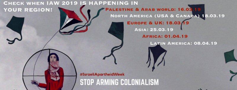 Gli attivisti annunciano la 15ª settimana annuale contro l'apartheid israeliano