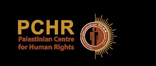 Il PCHR accoglie con favore la relazione investigativa dell'ONU sulle violazioni commesse durante la Marcia per il Ritorno