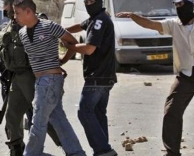 Soldati israeliani sotto copertura:rapiscono tre studenti universitari Birzeit