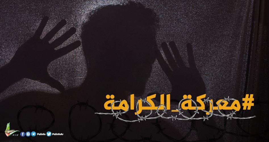 400 prigionieri palestinesi in sciopero della fame nelle carceri israeliane