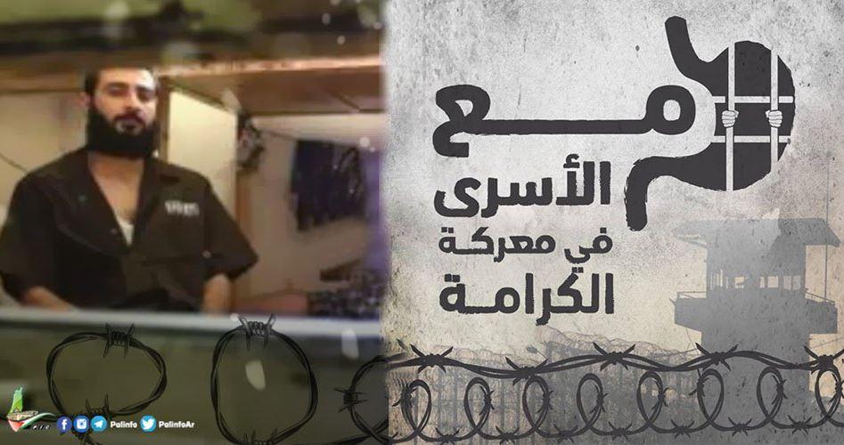 Si intensificano le misure repressive contro i prigionieri della clinica di Ramleh
