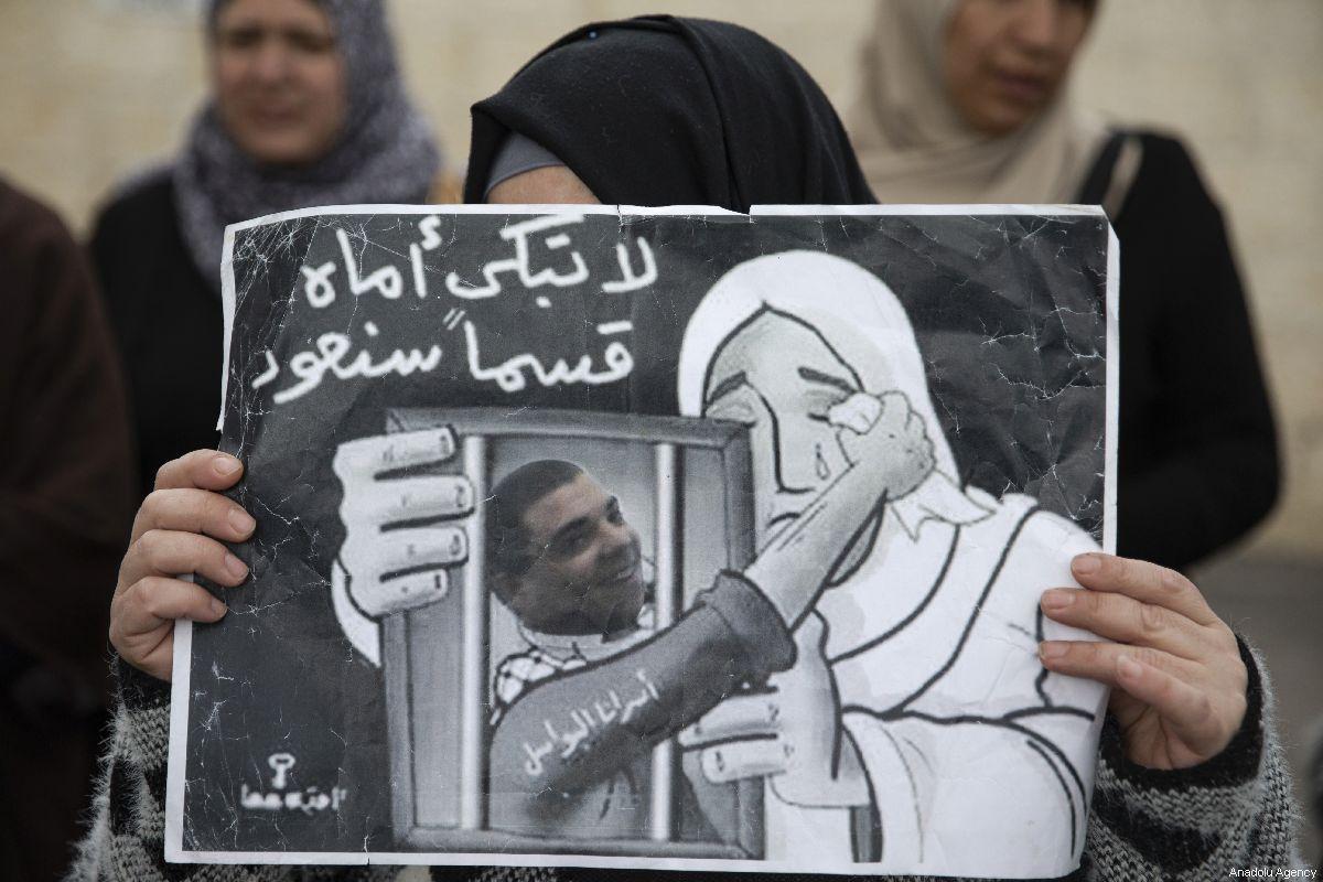 PPC chiede a Israele di rivelare dettagli sulla sorte dei detenuti