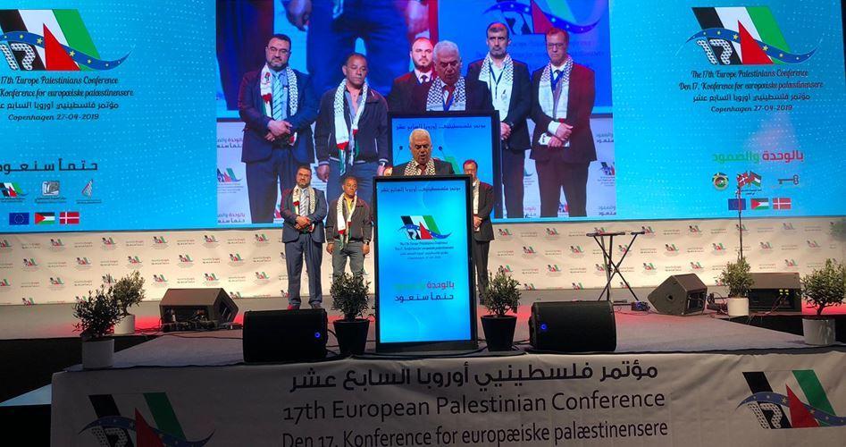 Appello all'unità dai Palestinesi in Europa contro l'Accordo del Secolo