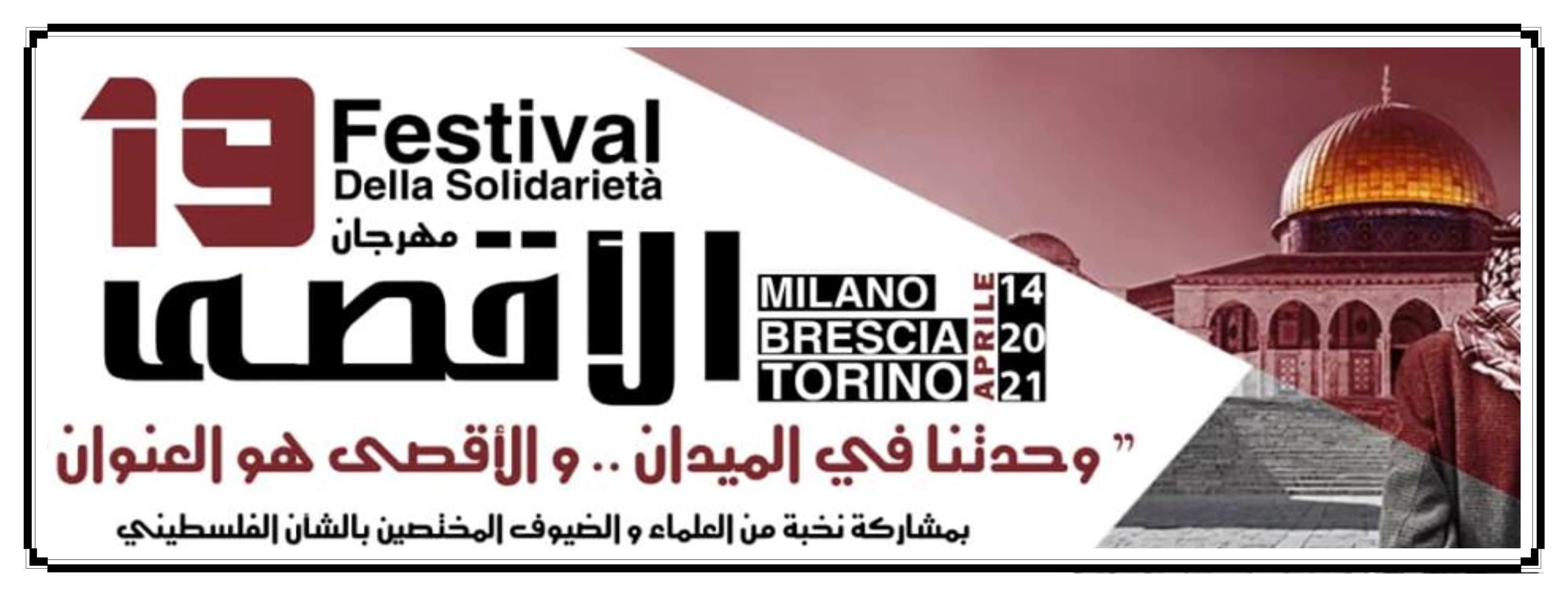 XIX Festival di Solidarietà con al-Aqsa