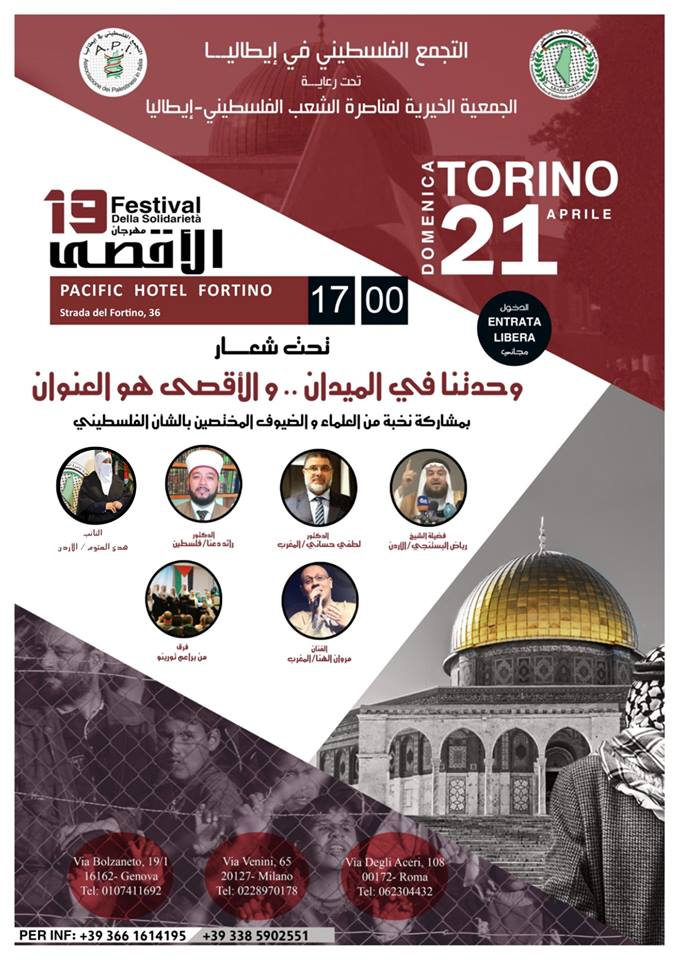 XIX Festival della Solidarietà con al-Aqsa: 21 aprile a Torino