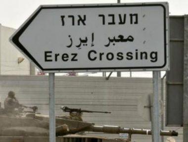 """PCHR: """"Le autorità israeliane arrestano l'accompagnatore di un malato mentre ritorna nella Striscia di Gaza"""""""