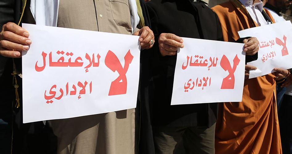 24 ordini di detenzione amministrativa contro prigionieri di Ramallah