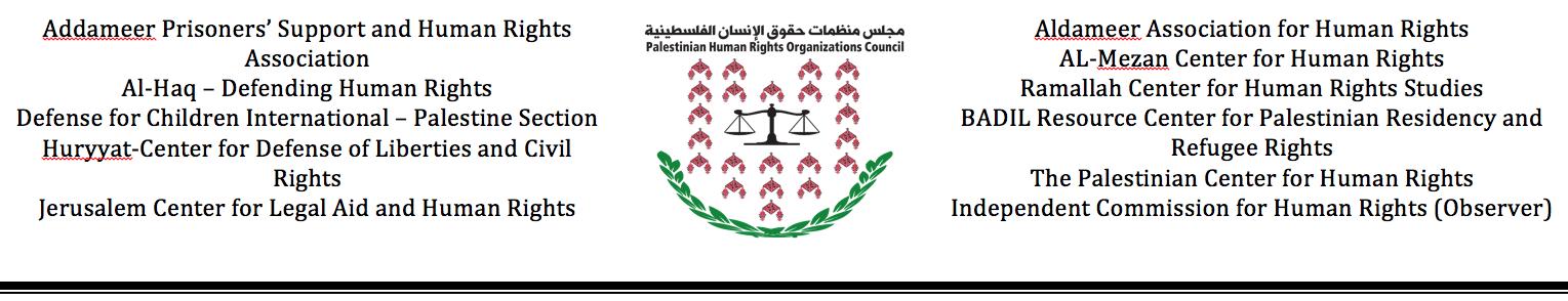 PHROC: Porre fine alla Nakba e fornire protezione ai rifugiati palestinesi