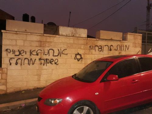Coloni danneggiano auto e scrivono slogan razzisti a Einabus