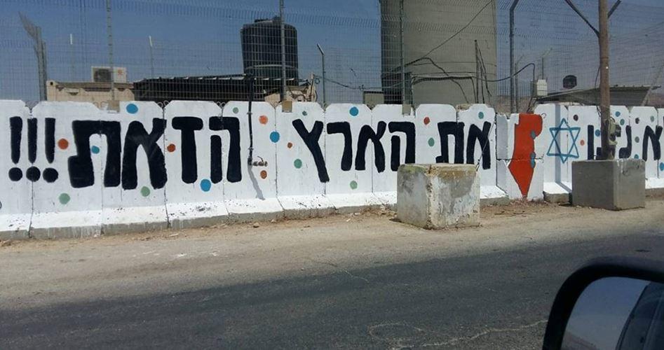 Coloni aggrediscono palestinesi a Jenin