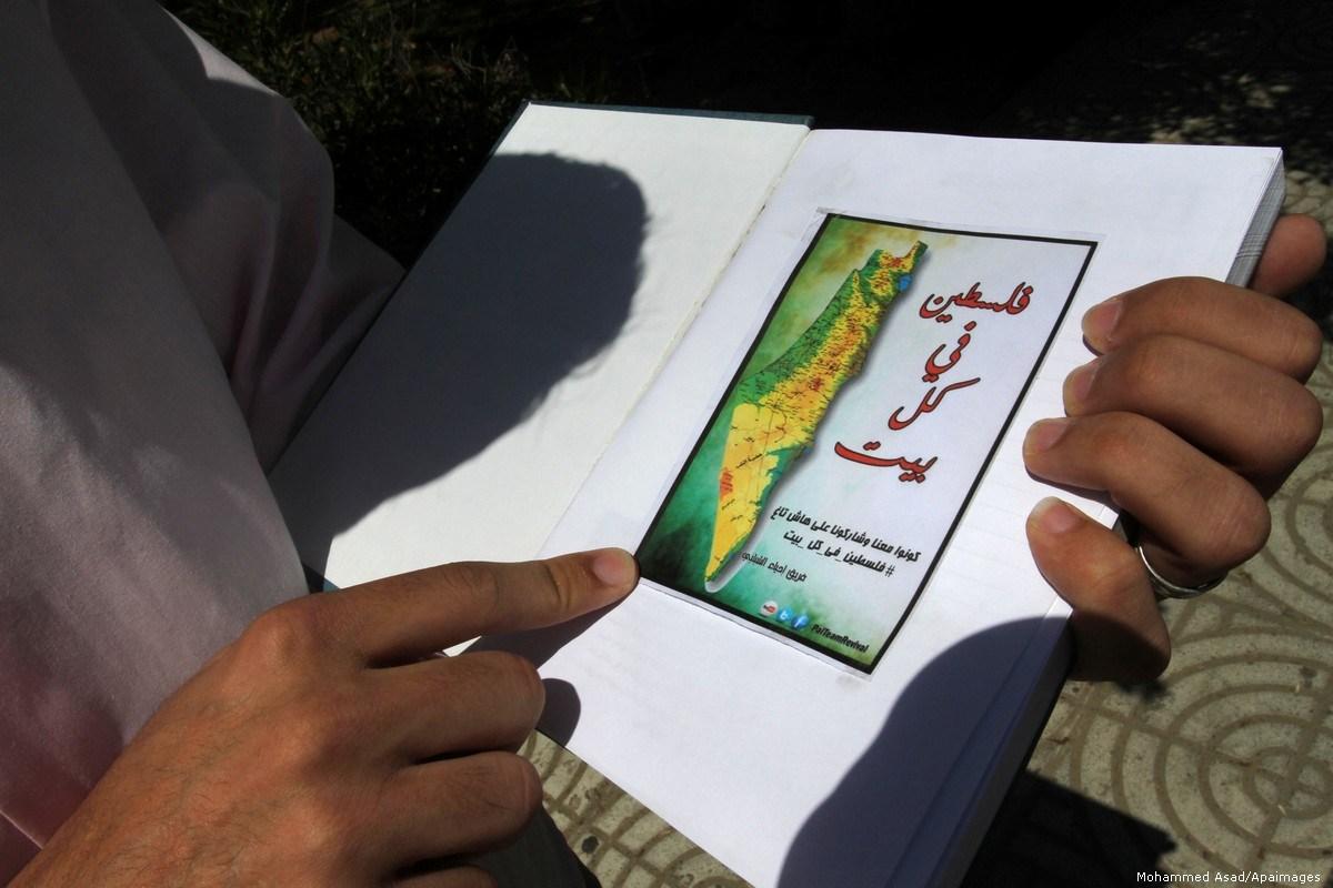 Lancio della mappa della storia orale palestinese