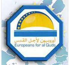 Europeans for al-Quds ai governi europei: assumetevi la responsabilità nei confronti del diritto palestinese a Gerusalemme