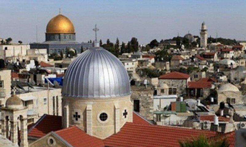 Famiglia palestinese sfrattata da Gerusalemme