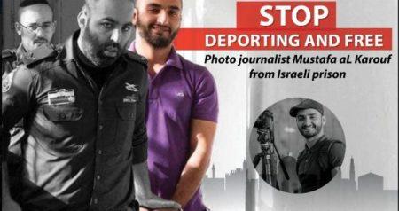 MADA chiede rilascio di giornalista da prigione israeliana