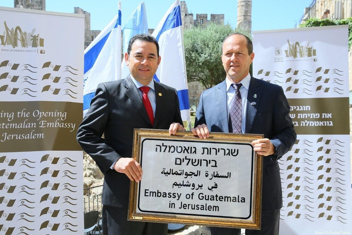 Israele prepara piano di 14 milioni di dollari per aiutare ambasciate straniere a trasferirsi a Gerusalemme