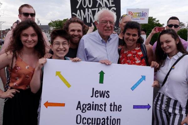 Organizzazione ebraica statunitense lancia campagna contro l'occupazione israeliana
