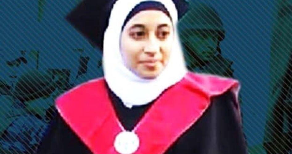 Le forze israeliane arrestano l'insegnante Ala'a Bashir, ex prigioniera dell'ANP