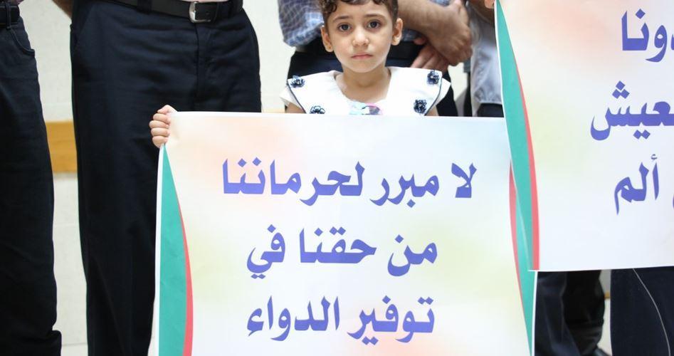 Gaza: pazienti con disturbi del sangue senza medicine