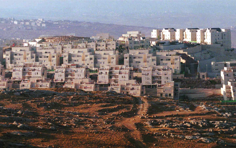Stato di eccezione. L'uso e l'abuso del Diritto Internazionale nei Territori Occupati