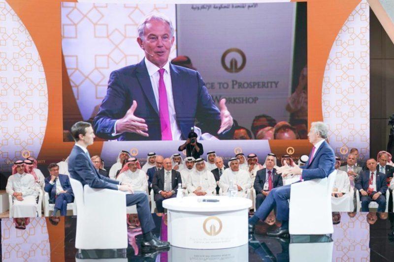 NelBahrain, il seminario del tradimento