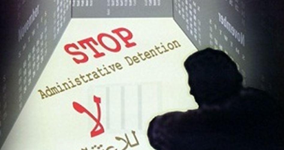 100 ordini di detenzione amministrativi emessi a luglio