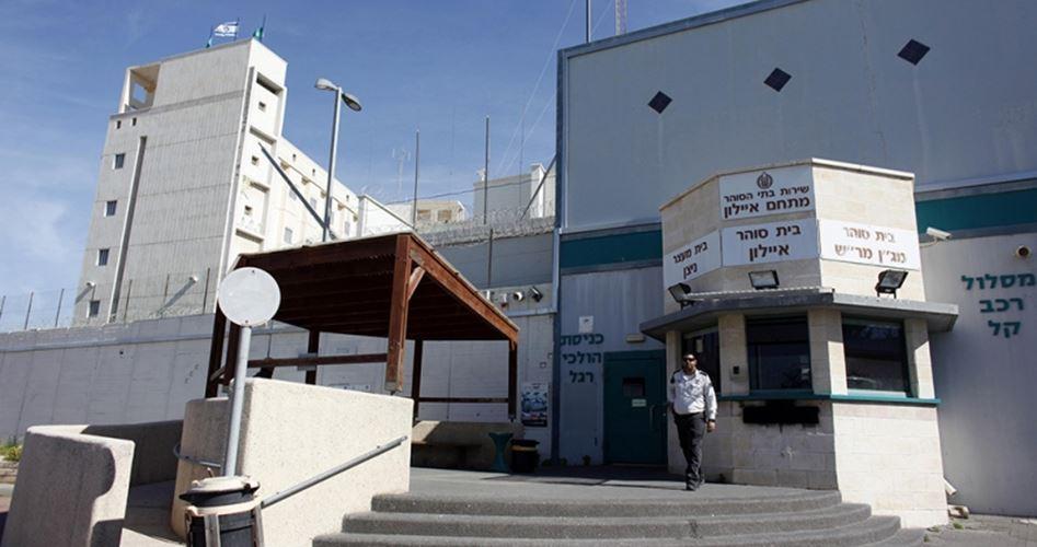 Tensioni nella prigione di Megiddo a seguito di misure punitive