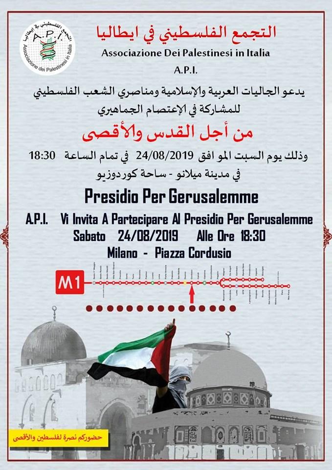 Milano, API: presidio di solidarietà per Gerusalemme
