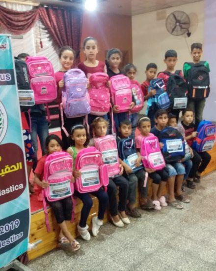 Abspp: progetto cartella scolastica per i bambini in Palestina