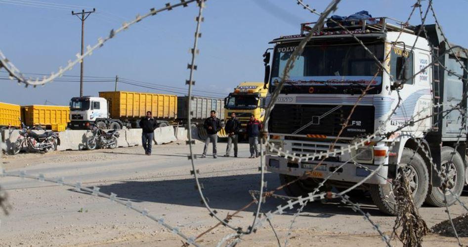 Israele chiuderà valichi verso Gaza e Cisgiordania per festività
