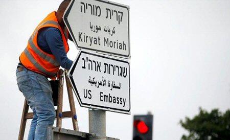USA aumenteranno altezza muro dell'ambasciata a Gerusalemme