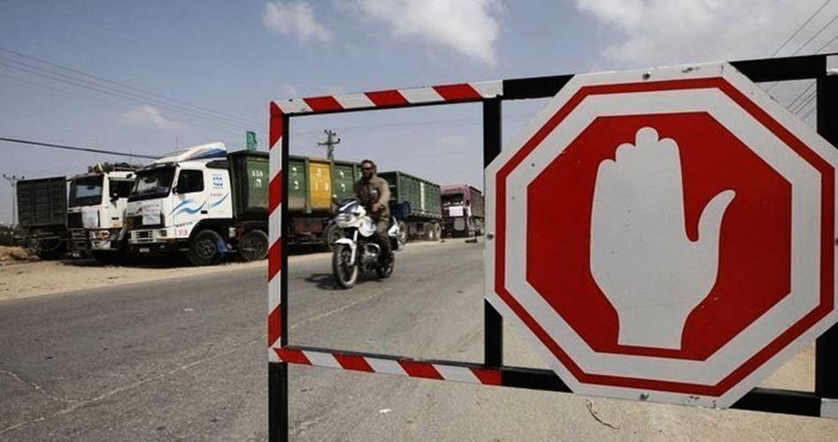 Israele impone la chiusura a Gaza, in Cisgiordania, nel giorno delle elezioni