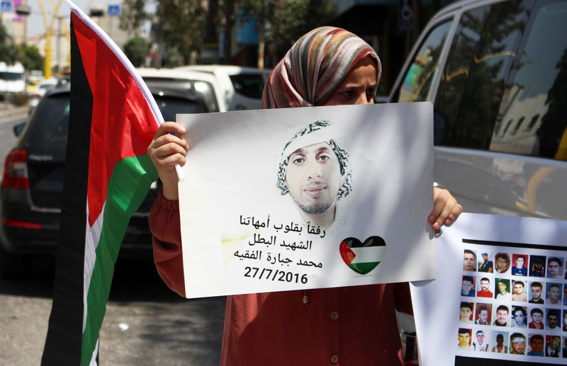 Tribunale israeliano approva l'utilizzo dei corpi di Palestinesi come merce di scambio nelle contrattazioni